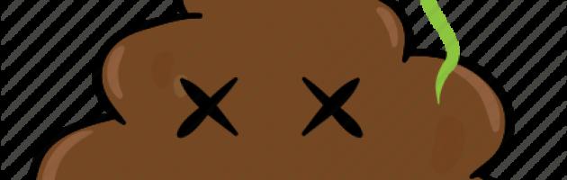 poop changes in stool